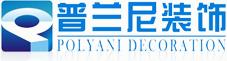 北京装饰公司